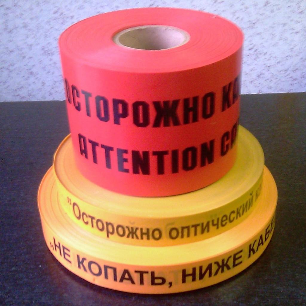lenta-signalnaya