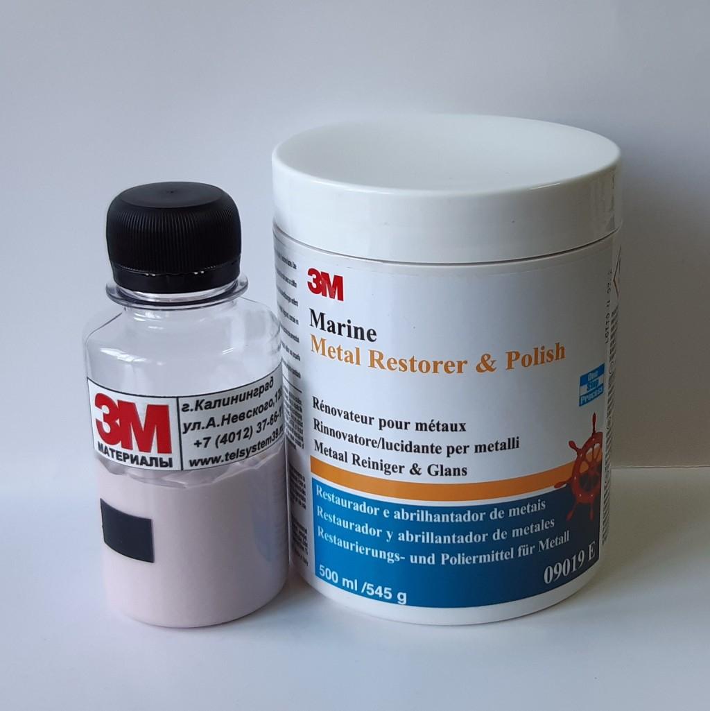 polirol-dlya-metalla-3m-2
