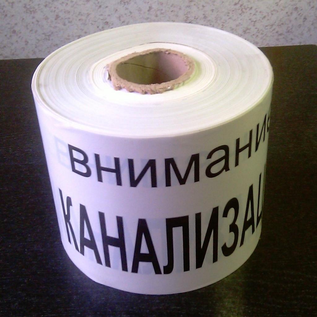 lenta-signalnaya-kanalizaciya