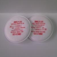 filtr-3m-2135